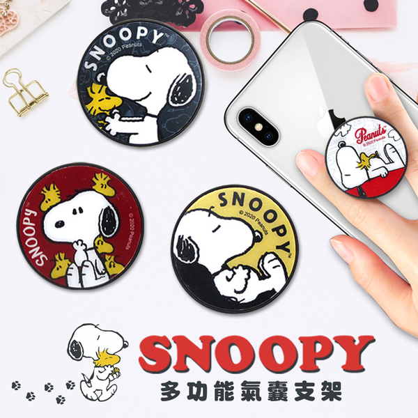 Snoopy / SNOOPY Genuine Authorized Multifunctional Airbag Phone Stand Air Cushion Ring Stand