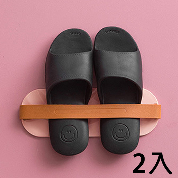 [Hutte vie] seamless wall-mounted slippers frame without wall hanging slippers frame without sticky stickers pink two into the group