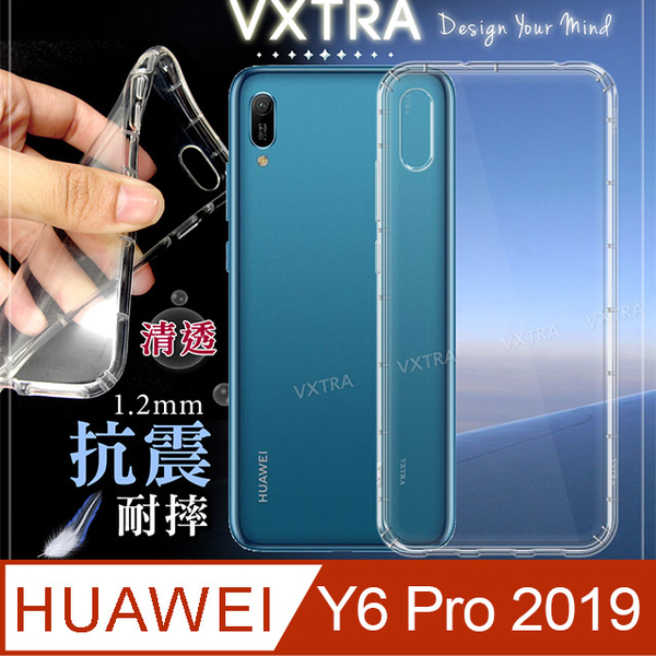 VXTRA Huawei HUAWEI Y6 Pro 2019 drop resistance cushion shell mobile phone shell protective shell Air