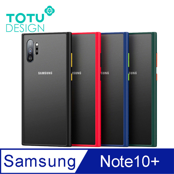 (TOTU)[TOTU] SAMSUNG Galaxy Note10 + / Note10Plus mobile phone shell anti-fall shell hit color button crystal series