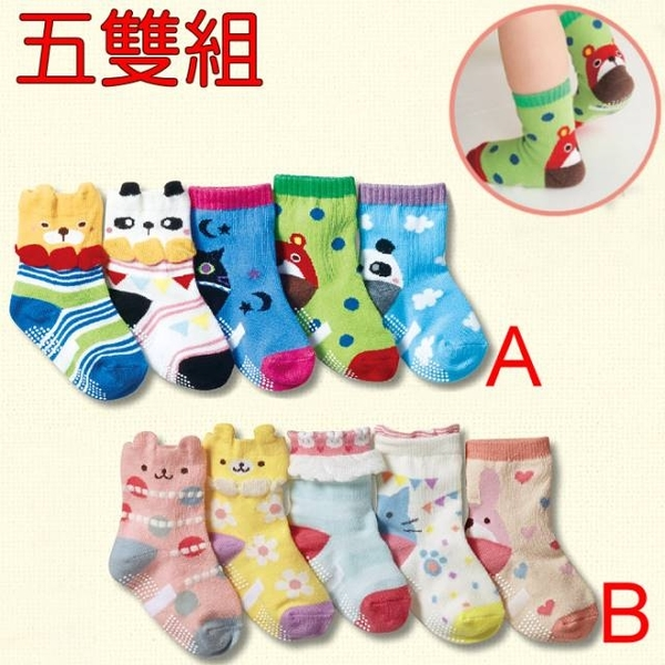 "Cute ""cute Bear funds' socks baby socks children's socks (five pairs group)"