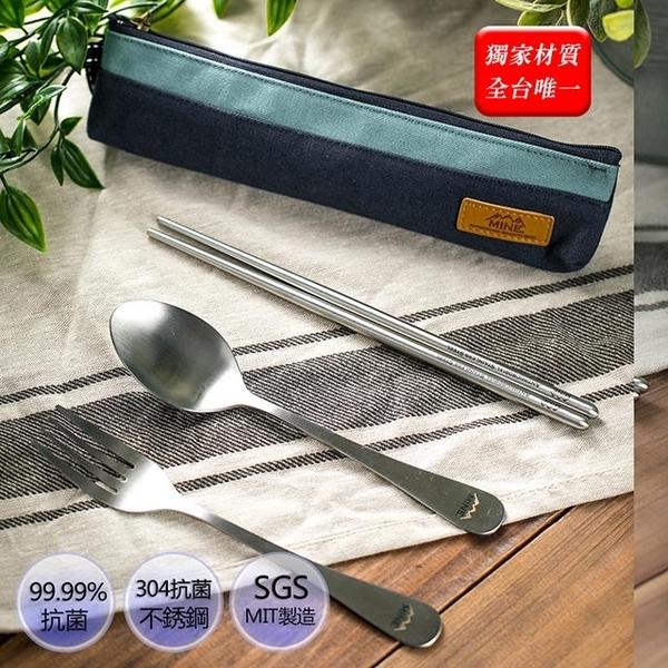 (MINE)MINE Tang Rong Antibacterial Stainless Steel-Antibacterial Tableware Set