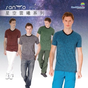 SANTO win-fit microclimate sweatshirt Star Series - red, green and blue-gray four sets