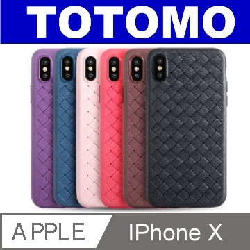 (TOTOMO)TOTOMO IPHONE X Fall Protection Case (High-quality anti-fingerprint weave)