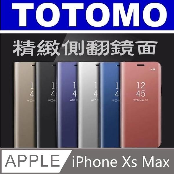 (TOTOMO)Totomo Correspondence: Apple iPhone Xs Max Anti-Shock Protector (Mirror Classic Rollover Series)