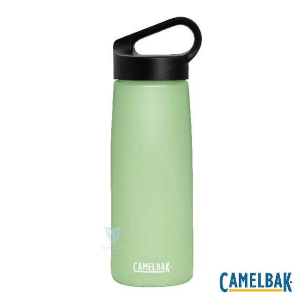 CamelBak CB2312301075 - 750ml PIVOT daily Le carry grass green bottle