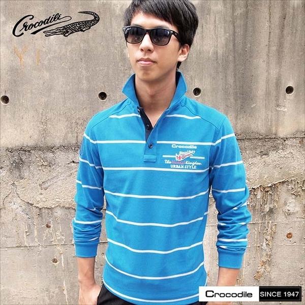 (Crocodile)[Crocodile] POLO shirt men's models - casual striped long-sleeved polo shirt _ (water blue) C20G41107-30