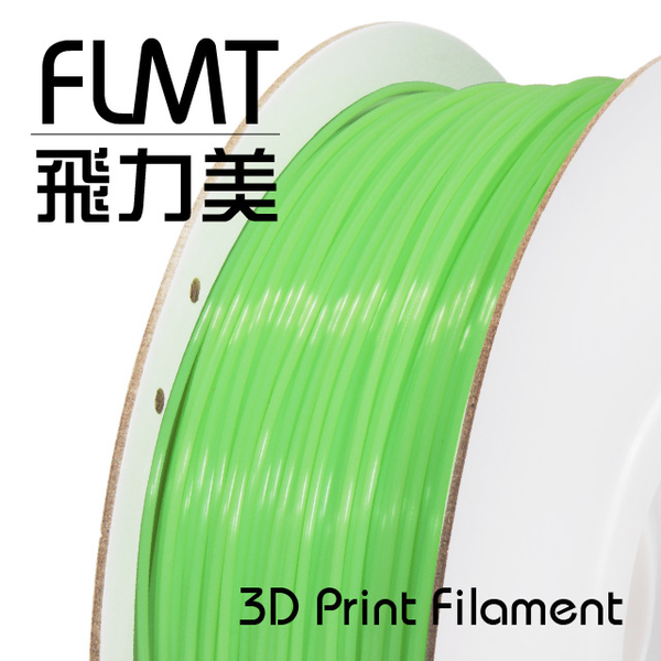 FLMT Flygt US PLA 3D printing wire 1.75mm 1kg green macarons