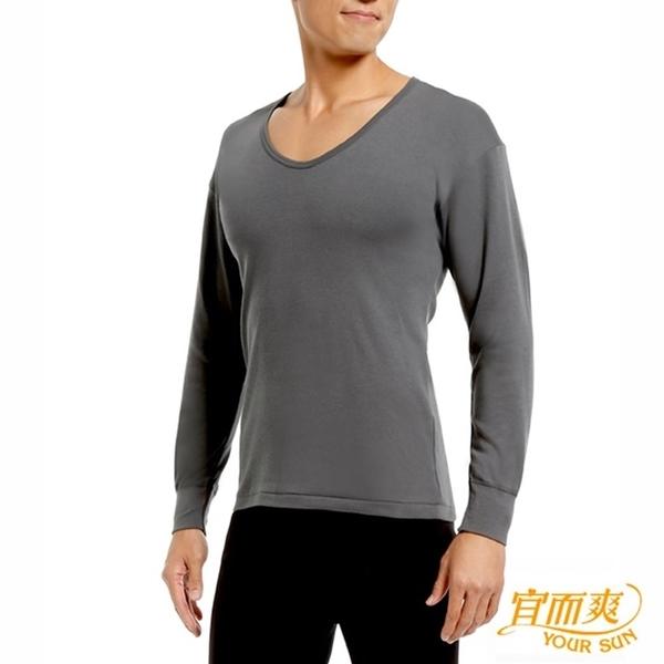 (宜而爽)[Easy and refreshing] 1 gray fashion classic men's comfortable thick cotton U-neck sanitary clothes