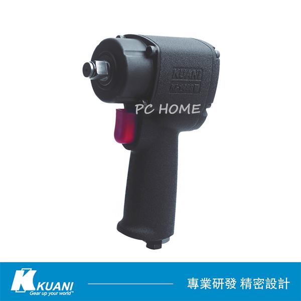 KUANI KUANI gear 1/2 500ft / lb super mini professional pneumatic wrench (KI-1468)