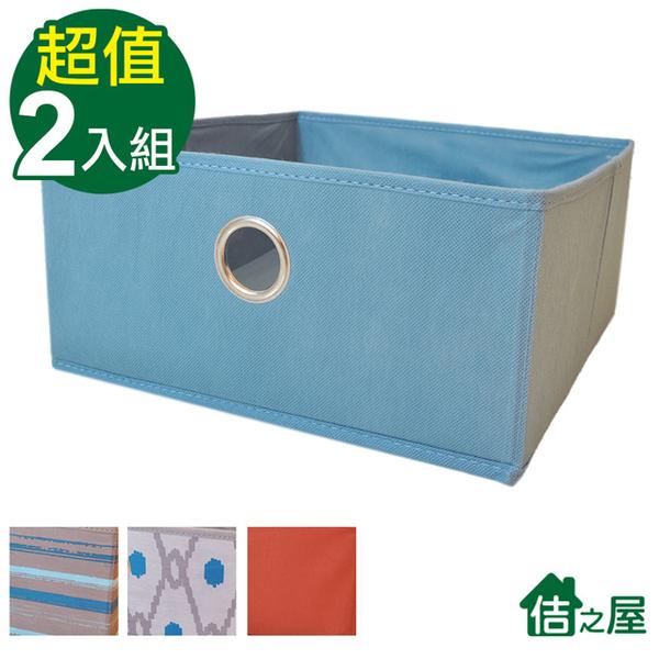 (佶之屋)[佶之屋] export-grade multi-function foldable storage box H14-general (2 in)