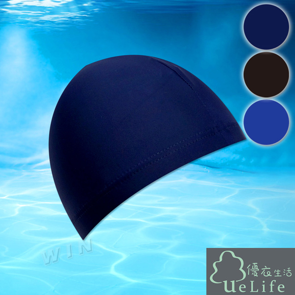 Uniqlo life ueLife elastic Lycra swimming cap - Adult section (F005)