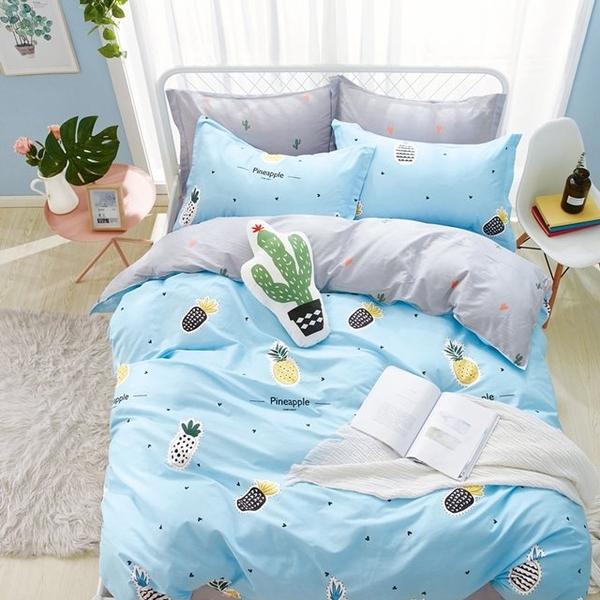 (Ania Casa)Ania Casa 100% Cotton Made in Taiwan-Double Set-Pillowcase-Set of 3