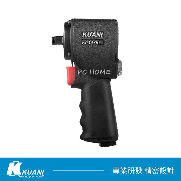 KUANI KUANI gear 1/2 supermini professional pneumatic wrench (KI-1479)