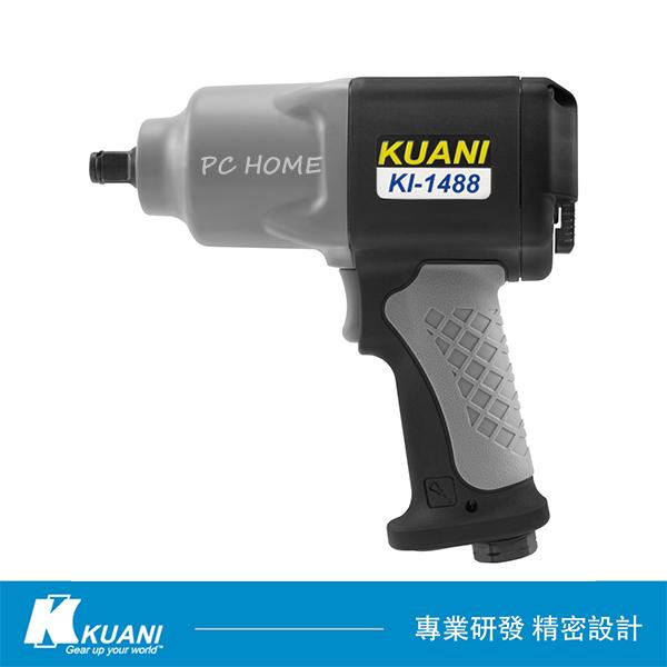 KUANI KUANI gear 1/2 super-powerful gun-type steel Wrench (KI-1488)