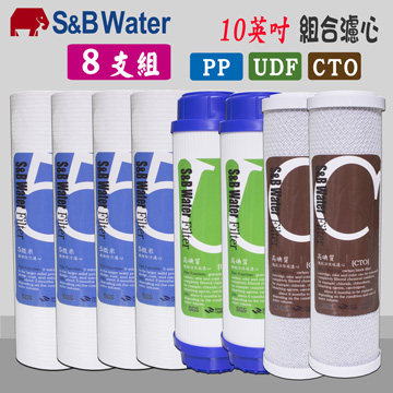 [S & B Water purifier Po as 10 inches] PP, UDF, CTO Filter set a year [8]