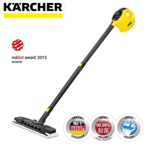 (KARCHER)[Germany Karcher KARCHER] SC 1 PREMIUM flagship steam cleaner