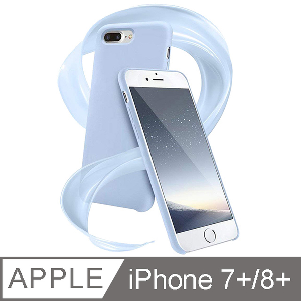 Silicone Case for iPhone 7 + / 8 +