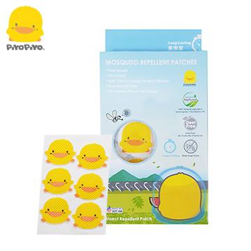"(PiyoPiyo)Yellow duckling ""PiyoPiyo"" mosquito repellent patch"