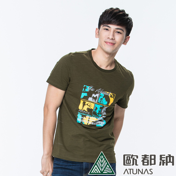 [M] ATUNAS Europe are satisfied bamboo section round neck cotton T-shirt (A1-T1706M dark green / comfort / soft cotton / breathable / drying / moisture / perspiration)