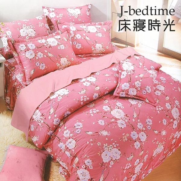 [Taiwan] 200 J-bedtime combed cotton woven cotton shop to increase six-type dual-use quilt bedspreads group (romance blossoms dance)