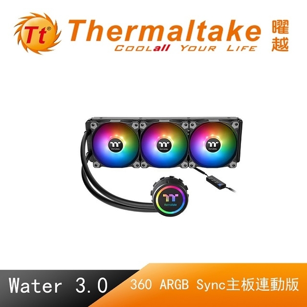 Thermaltake Thermaltake Water 3.0 360 ARGB Sync interlocking Edition motherboard integrated water cooler CL-W234-PL12SW-A