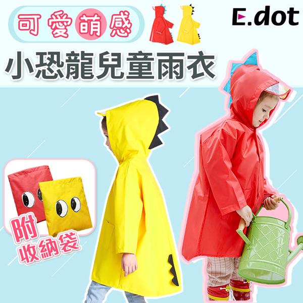 [] E.dot small dinosaur shapes children raincoat (red)