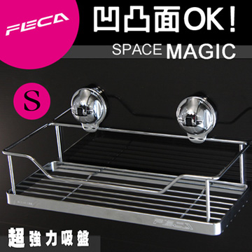 (FECA)FECA non-card seamless strong suction cup chrome-plated stainless steel rack set (small)