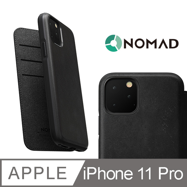 (NOMAD)American NOMAD Classic Leather Side Cover - iPhone 11 Pro Black