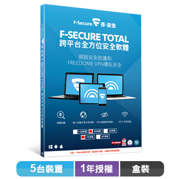 (F-Secure)F-Secure TOTAL cross-platform all-round security software 5 devices 1 year license