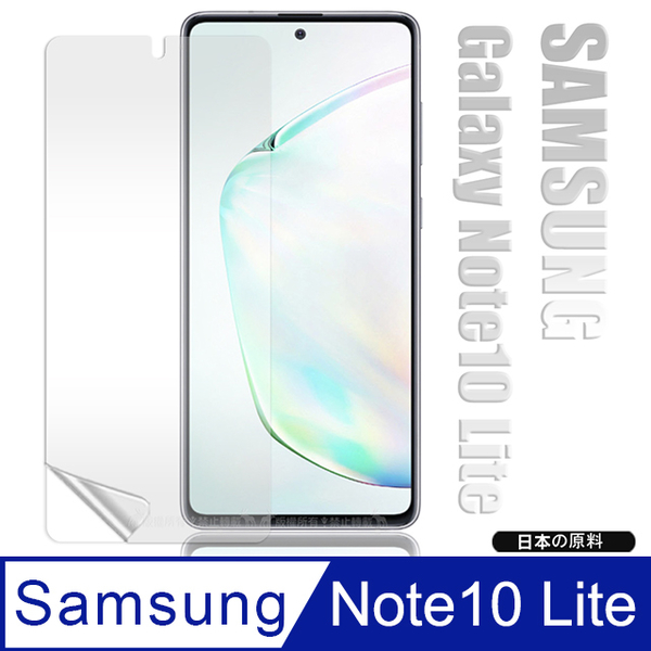 Monia Samsung Samsung Galaxy Note10 Lite wear protection through high bright face stickers