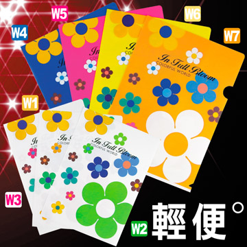 (HFPWP)(3 entry) HFPWP flower mining file sets E310FY