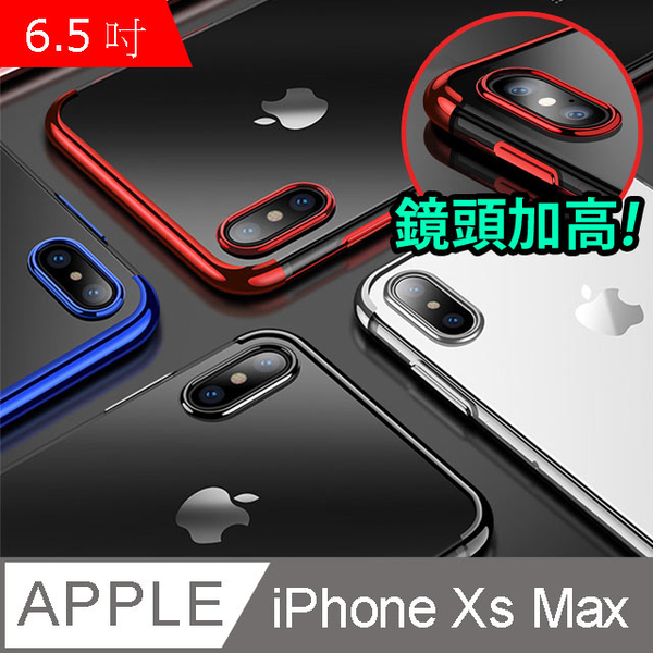 Apple iPhone Xs Max (6.5 inch) border transparent soft shell plating