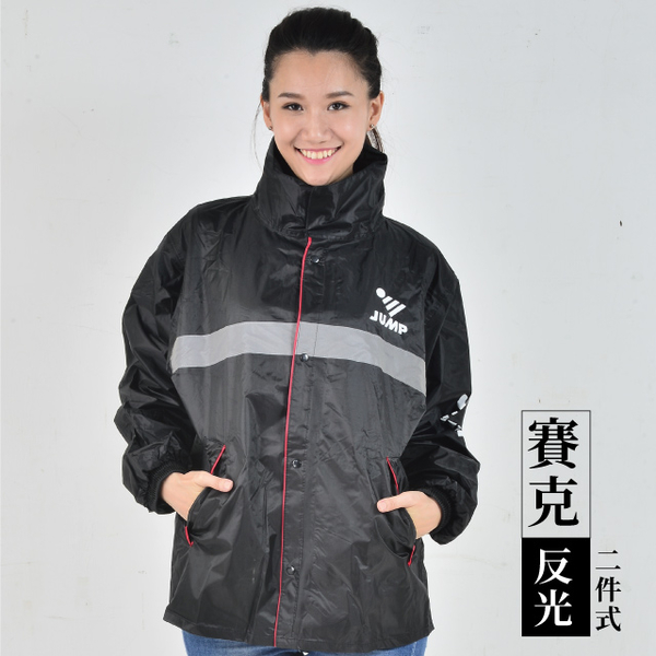[JUMP] elegant one-piece leisure suit raincoat Reflective (black and red _M ~ 3XL) JP5999