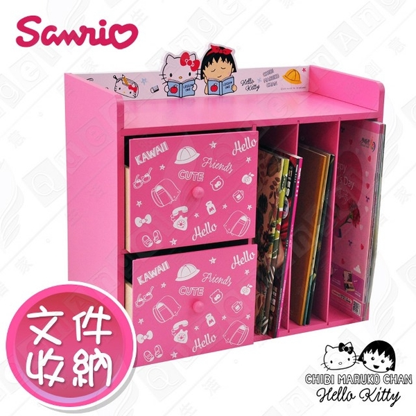 [Hello Kitty x] super cute little ball under a joint document holder drawer storage shelves two straight file storage (genuine licensed)