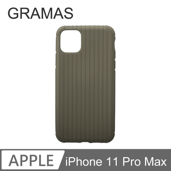 (Gramas)GM iPhone 11 Pro Max Featherweight Case - Rib Light (Stone)