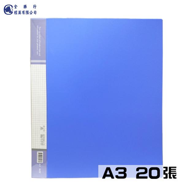 (CHUNG SENG )Victory A320 Information Book-Blue