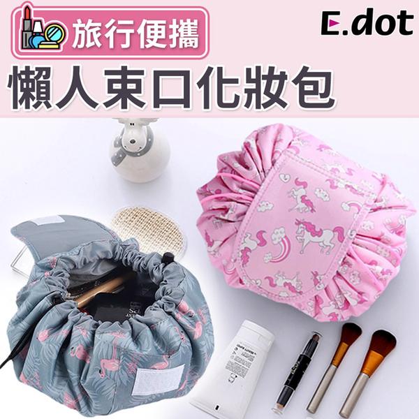 (e.dot)[E.dot] Lazy Bunny Storage Cosmetic Bag