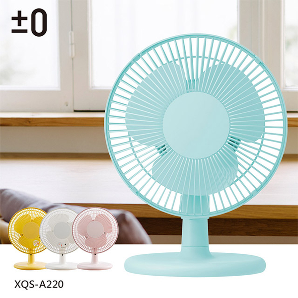 (正負零)Japan ± 0 desk fan XQS-A220 (blue)