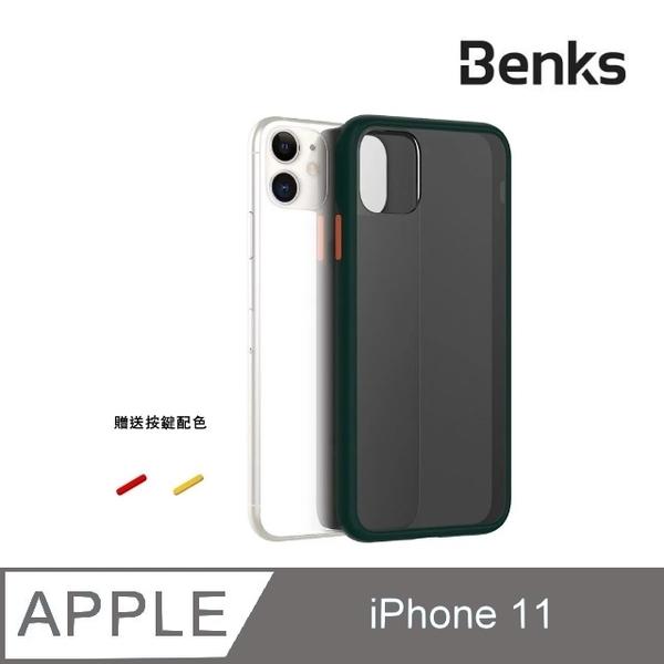 Benks [DROP] matte protective shell iP11 skin feel dark green Green (gift Set button)