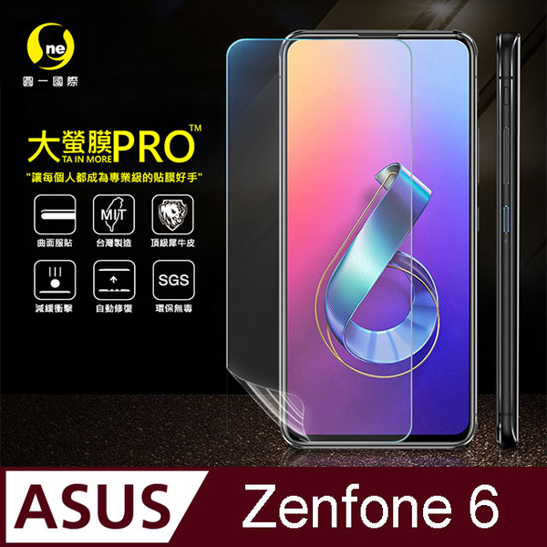 O-one [large] firefly film PRO ASUS Zenfone6 full version of the full-screen protection film adhesive coated material running over environmental Rhinohide in Taiwan (matte matte)