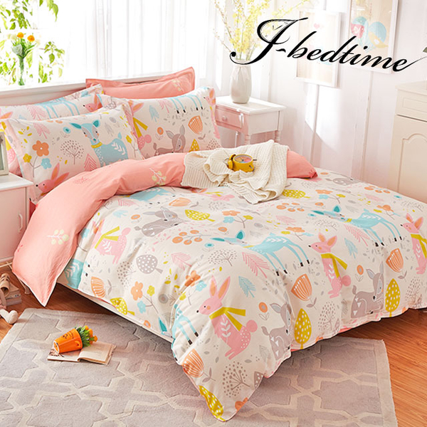 (J-bedtime)[J-bedtime] Taiwanese three-piece three-piece premium cotton bed bag set - rabbit and deer