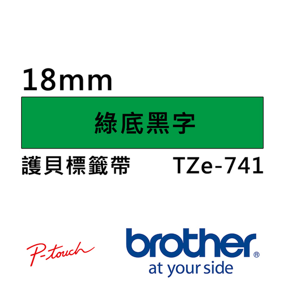 Brother TZe-741 label tape laminator (black on green 18mm)