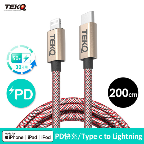 TEKQ Apple MFI certified Type-C to Lightning fast charge transmission line support PD 200cm