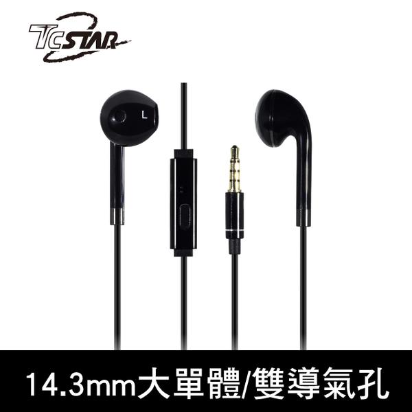 (TCSTAR)TCSTAR Preferred Classic Non-earphone Headphones / Black TCE6150BK