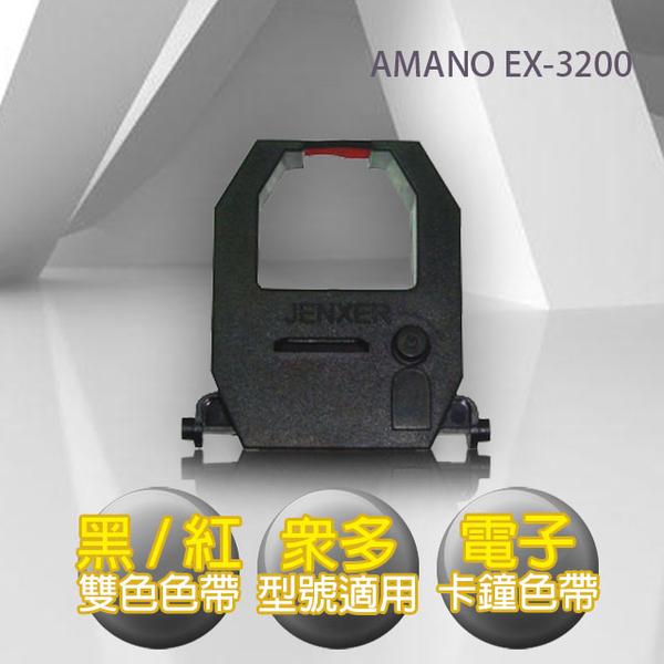 AMANO EX-3200 Electronic time clock ribbon