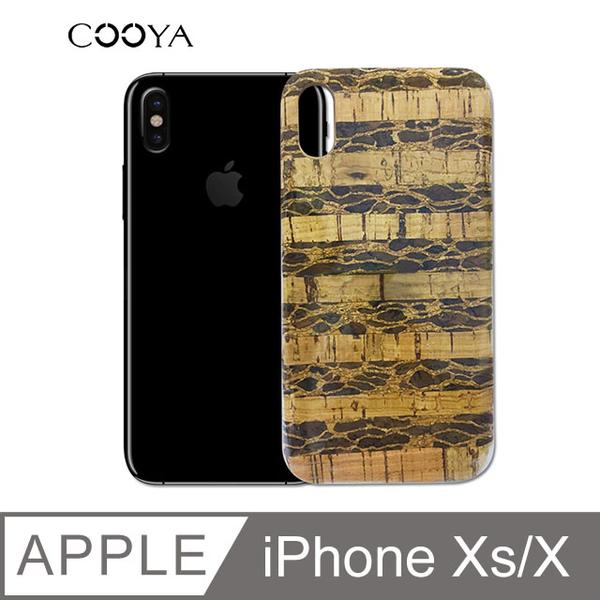 (COOYA)COOYA iPhone X colorful wood series phone protective shell horizontal stripes