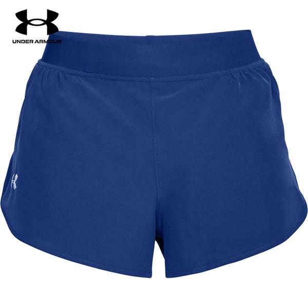 [] UA UNDER ARMOUR male CoolSwitch Split jogging shorts (Indigo)