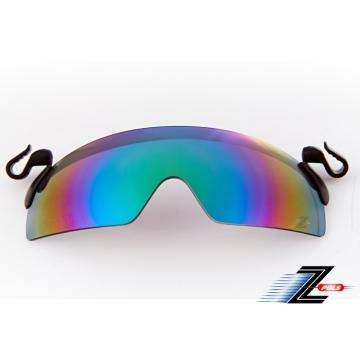 Z-POLS clip cap design models (baseball cap) series of special sunglasses colorful models