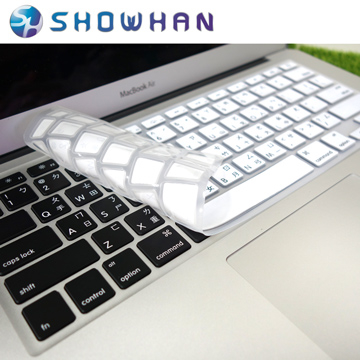 [SHOWHAN] Apple MacBook 12-inch Chinese keyboard protective film white (Universal NEW PRO 13.3 吋 A1708)